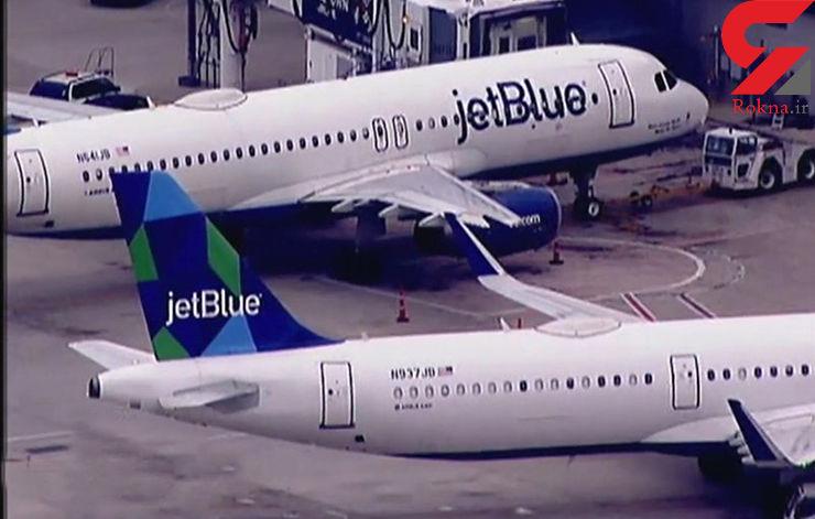 آشوب در هواپیمای مسافربری منجر به فرود اضطراری شد / 24 نفر زخمی شدند