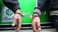 دستگیری سارق درهای فاضلاب ایلام / اعتراف به 8 فقره سرقت