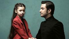 گزارشی خواندنی از لحظه های خلوت خواننده های ایرانی در بچه داری