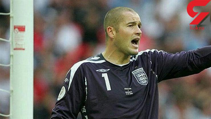 سنگربان تیم ملی انگلیس رسما فوتبال را کنار گذاشت