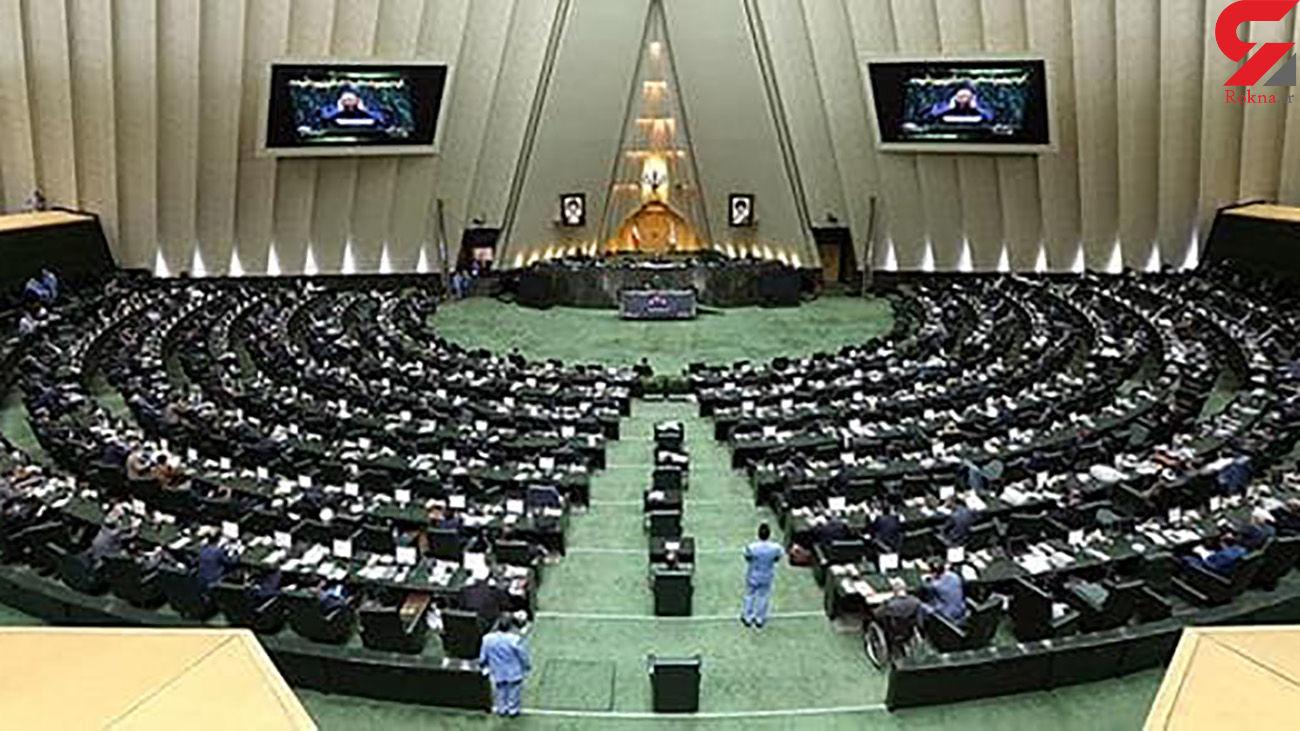 بررسی کلیات بودجه در جلسه فردای مجلس