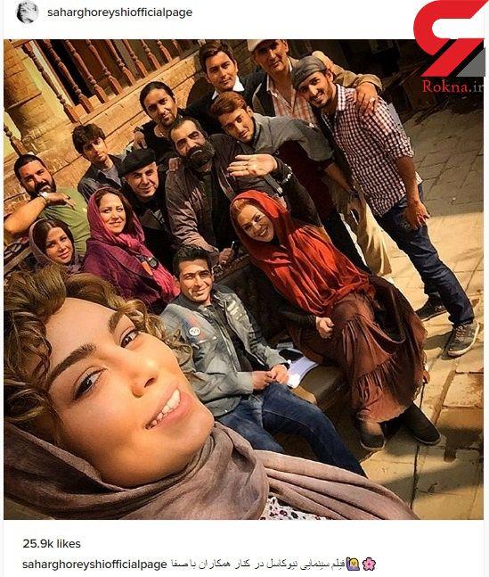 عکس های ستاره افغان 2016
