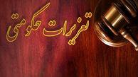 محکومیت 2 میلیاردی برای قاچاقچی لوازم یدکی در شیراز