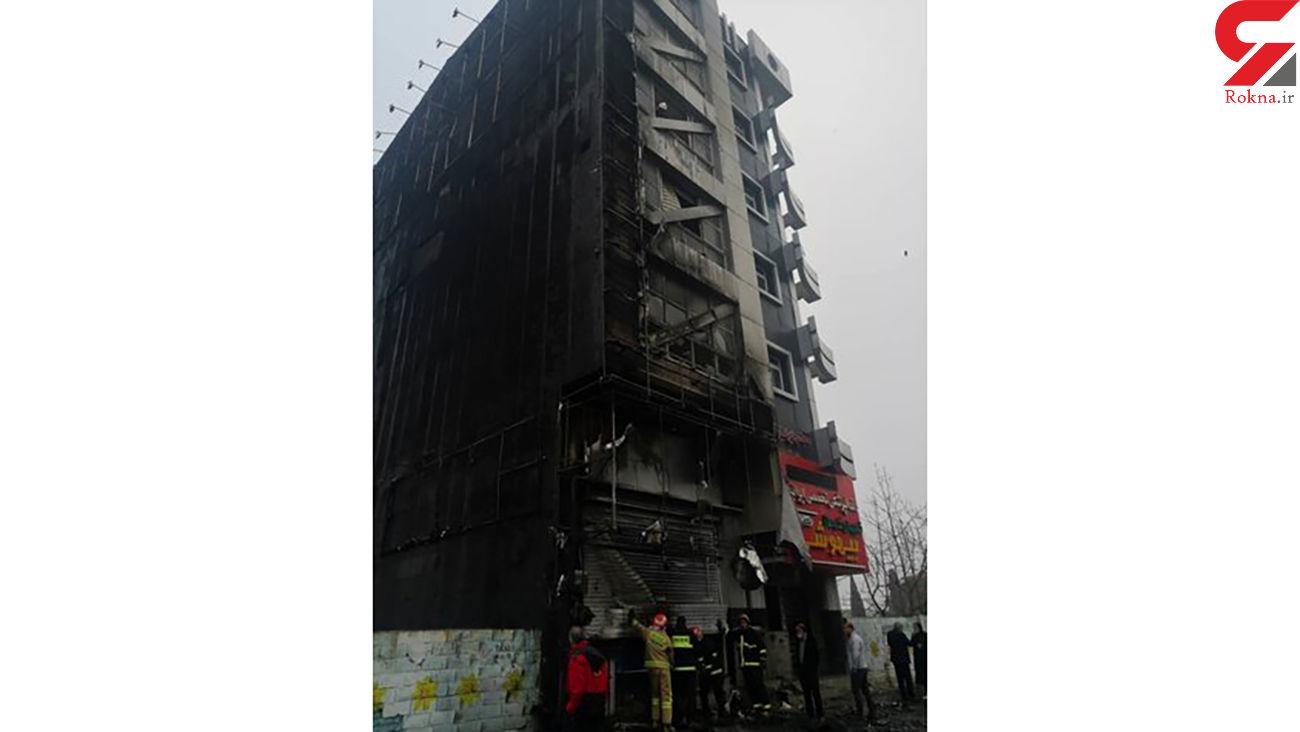 آتشسوزی هولناک در ساختمان 5 طبقه / در  ساری رخ داد + عکس