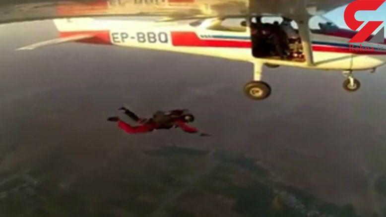 فیلم لحظه پرش از ارتفاع اولین دختر پرنده ایرانی! + عکس