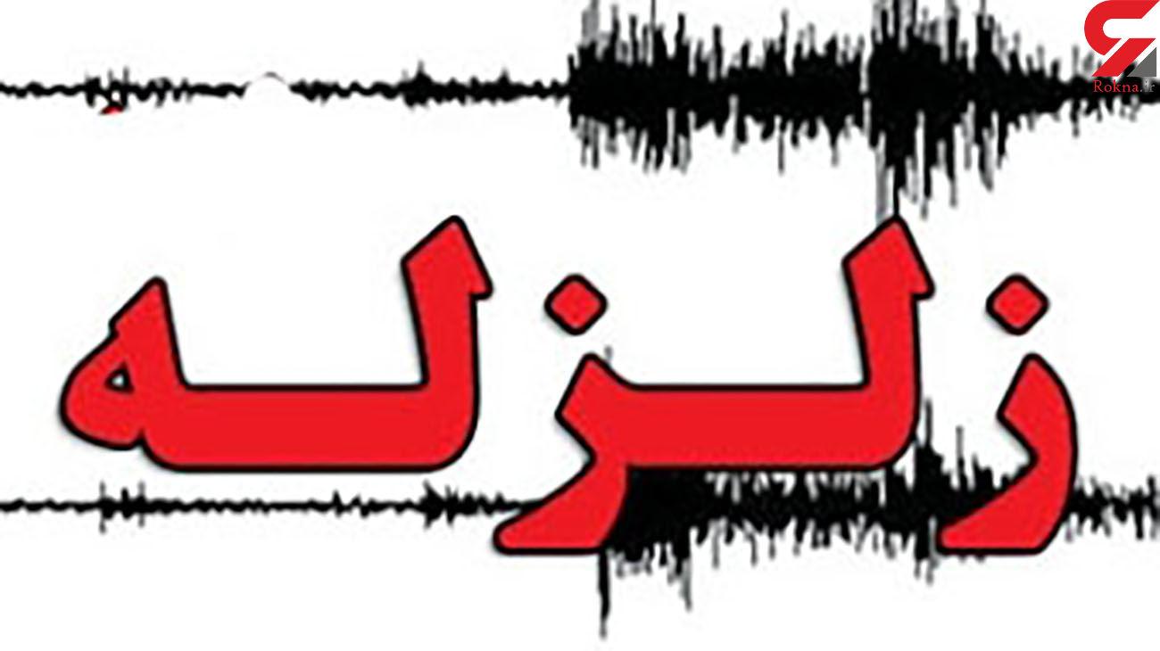 زلزله مهران را لرزاند / دقایقی پیش