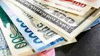 قیمت روز ارزهای دولتی ۹۷/۱۲/۱۵|نرخ ۲۵ ارز کاهشی شد