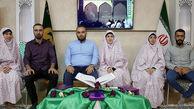 ازدواج زوج های خارجی در حرم مطهر امام رضا(ع)