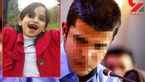قاتل ستایش کوچولو در آستانه  اعدام