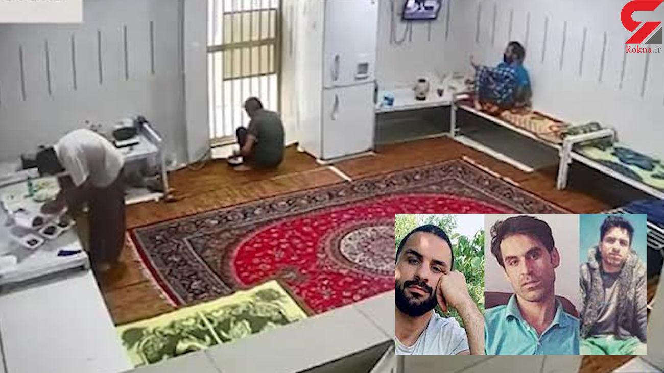برادران افکاری در زندان شیراز / فیلم دیده نشده