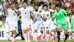 یوزهای ایرانی فردا به مسکو می روند