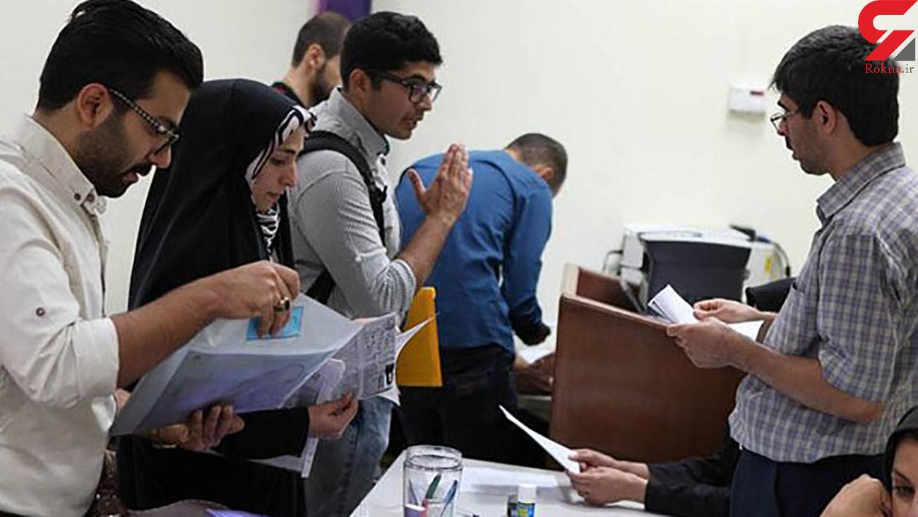 برگزاری کلاسهای عملی دانشجویان به شکل نوبتی