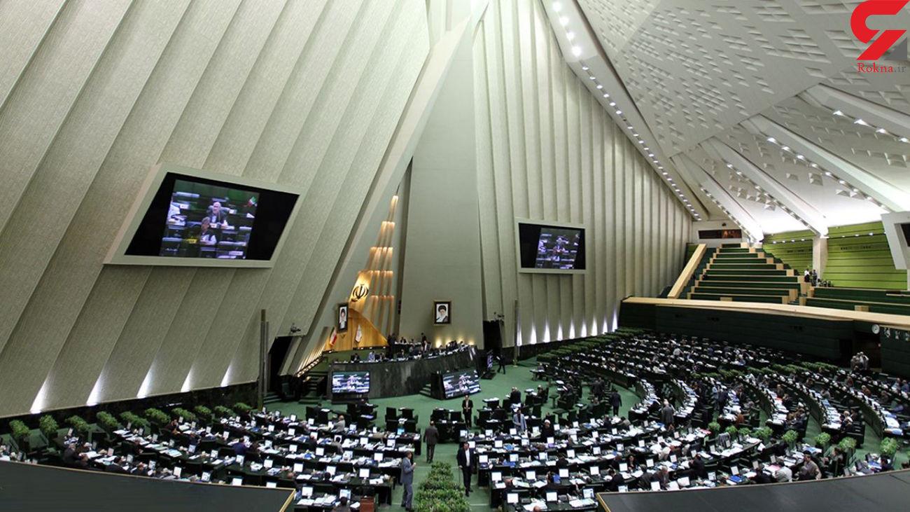 بررسی جولان کرونا در بین نمایندگان مجلس