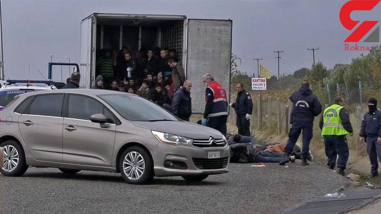 کشف یک کانتینر حامل مهاجران در شمال یونان/۴۱ نفر دستگیر شدند