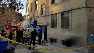 ساختمان یک شرکت بیمهای طعمه حریق شد/ ۳۰ تهرانی نجات یافتند + تصاویر