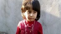 مادر دنیای انزلی هنوز چشم انتظار دخترش است / این دختر بچه را ندیده اید + فیلم و عکس