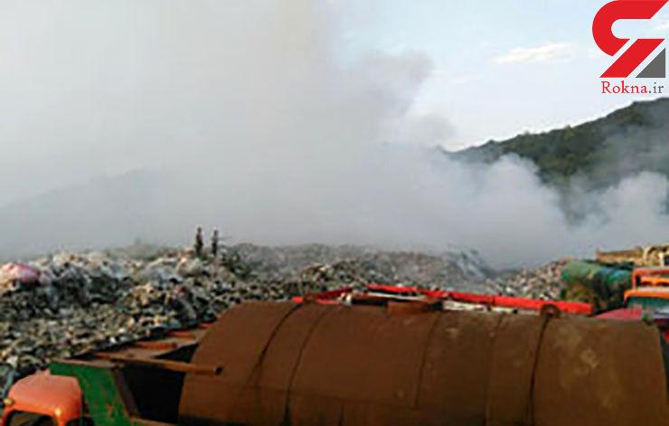 احتمال انفجار در محل دفن زباله شهرستان چالوس