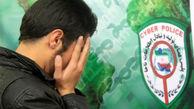 دستگیری عامل انتشار شایعات پیرامون ویروس کرونا در شیراز