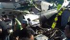 سوانح سریالی صنعت هوانوردی اندونزی
