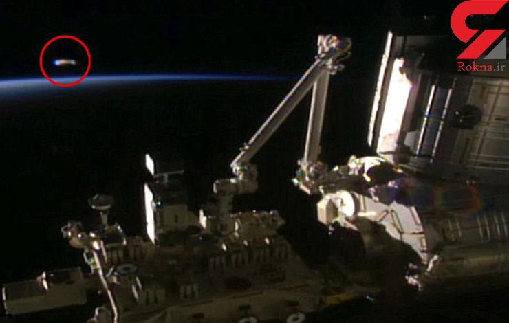 حضور یوفوها در دورربین های فضا پیما ثبت شد + تصاویر