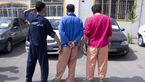 بازداشت جادوگرانی که ال نودهای تهرانی ها را غیب می کردند! + فیلم گفتگو