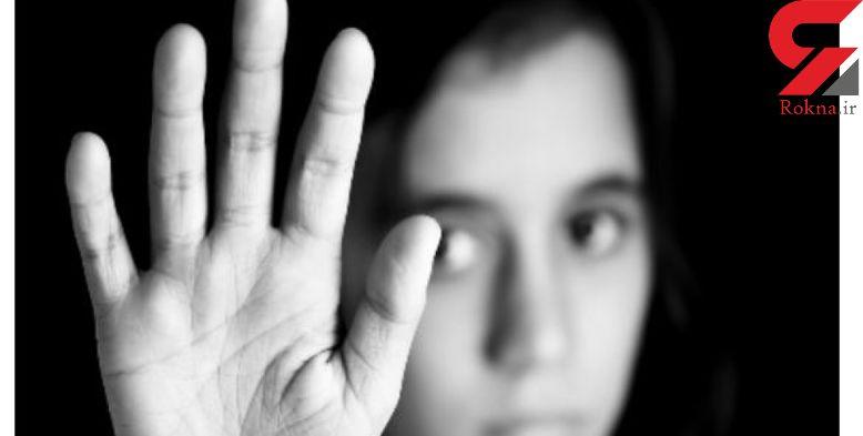 غزاله 17 ساله وقتی فراری شد در بین شیاطین دست به دست چرخید!