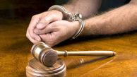 جریمه میلیاردی 3 قاچاقچی در آذربایجانغربی