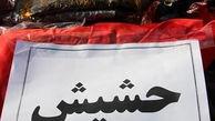 کشف حشیش در جاده ماهشهر به آبادان