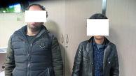 راز فرار 2 مرد دستبند به دست در بازار تهران چه بود !؟