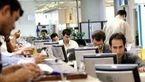 سقف حق شغل کارمندان دولت ۵۰ درصد افزایش یافت