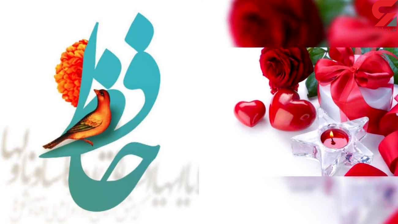 فال حافظ امروز / 3 دی با تفسیر دقیق + فیلم