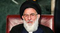 اعلام زمان و مکان برنامه های وداع، بدرقه و خاکسپاری آیت الله هاشمی شاهرودی