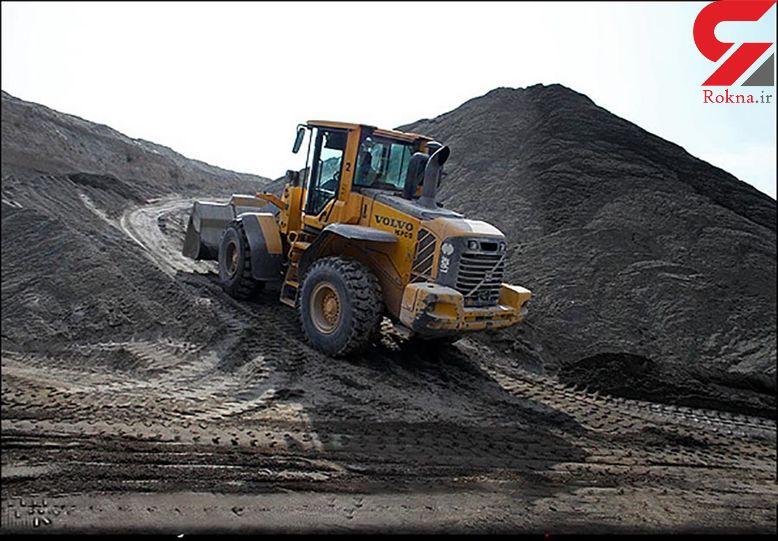 دستور بازداشت مالکان 3 معدن در گلستان