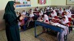 جزئیاتی از امتحانات دانشآموزان دبستانی