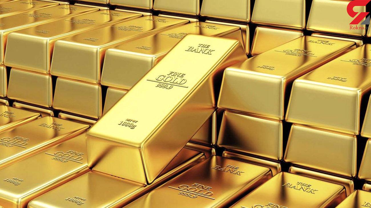 قیمت جهانی طلا امروز سه شنبه 31 فروردین