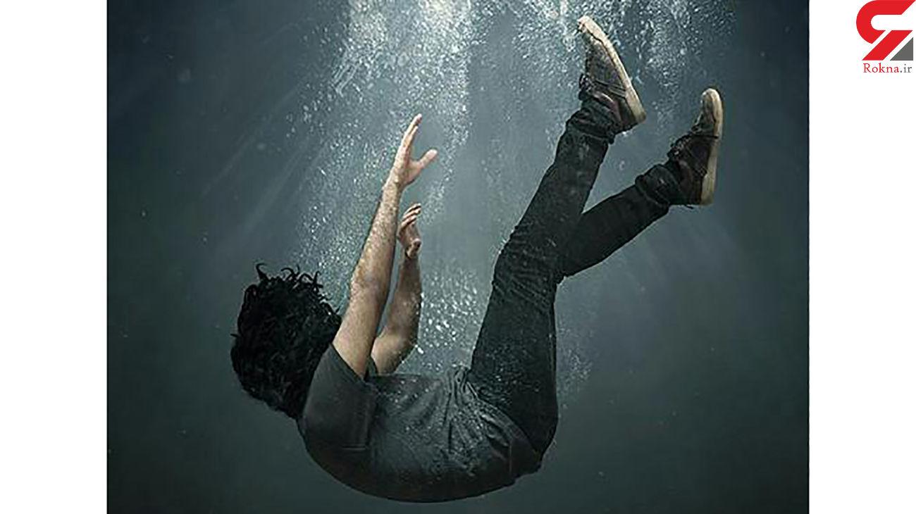 جوان 22 ساله در سد قلعه خان لو غرق شد