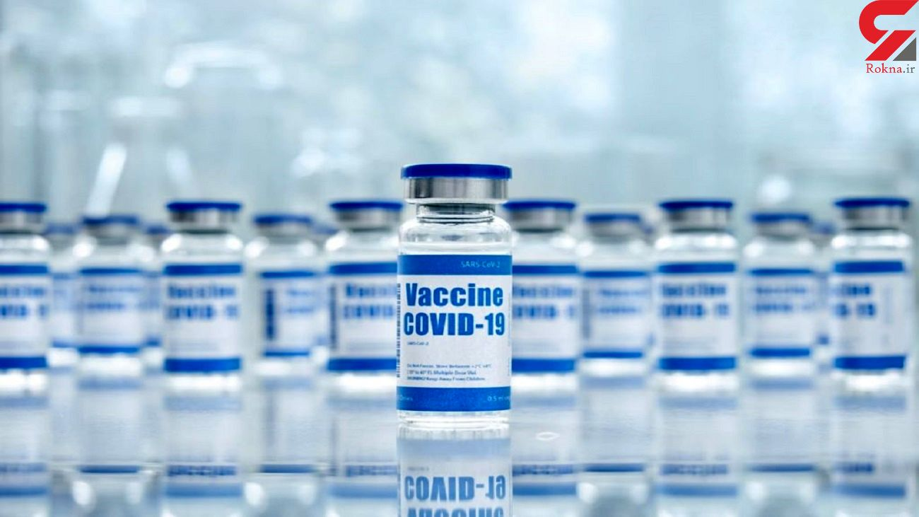 آخرین آمار واکسن کرونا در ایران تا 22 مهر 1400
