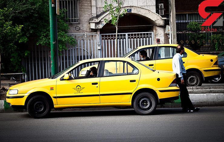 رانندگان تاکسی در دام کلاهبردار فراری