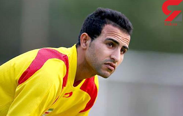 55نفر از همزاد فوتبالیست حرفه ای ایرانی شکایت کردند