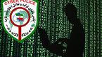 """دستگیری هکر تلگرام در """"اصفهان"""""""