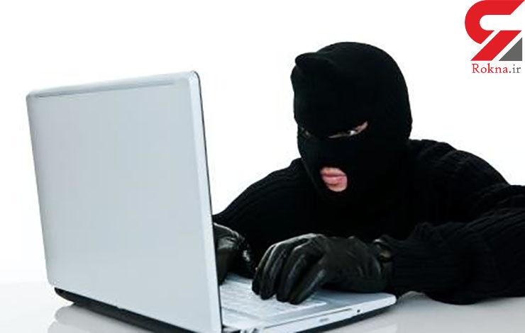 کلاهبرداری میلیونی به بهانه خرید لپ تاپ