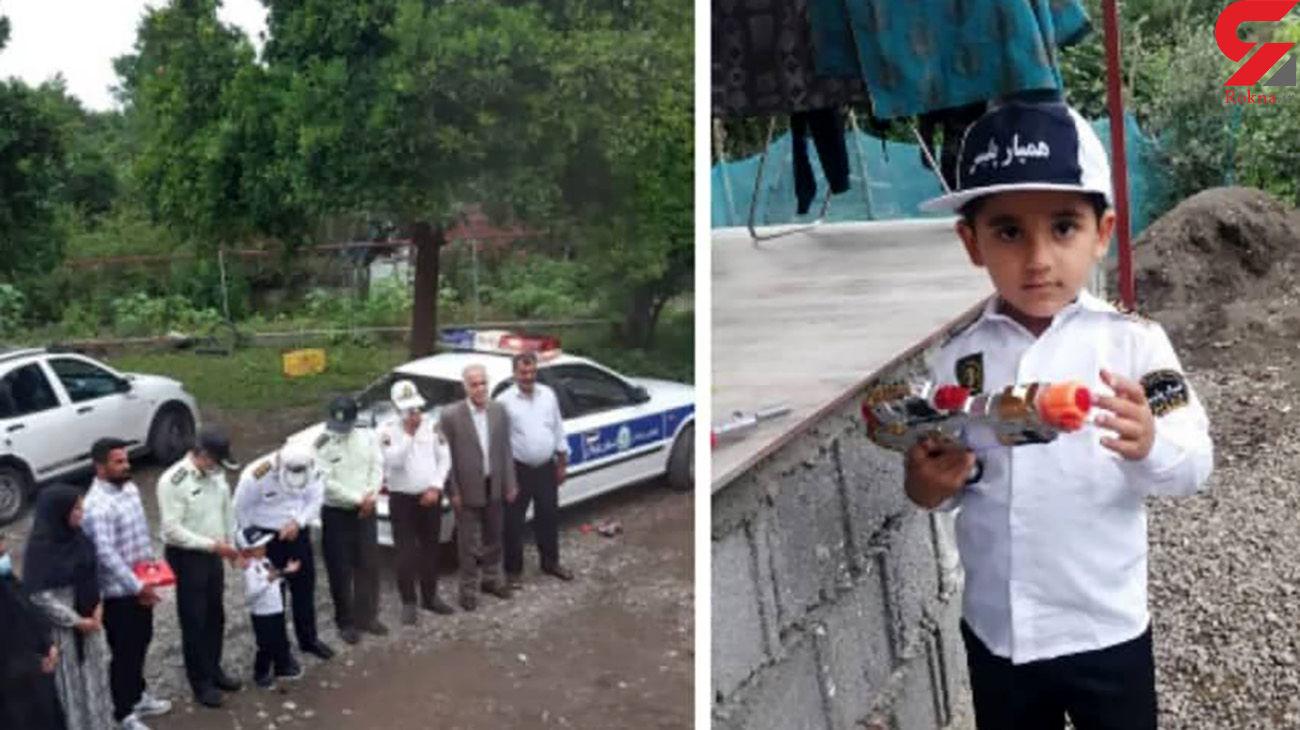 پلیس تالش کودک 4 ساله را به آرزویش رساند + عکس