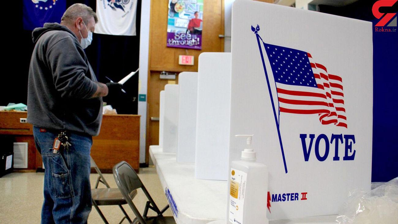 مقامهای انتخاباتی ۵ ایالت آمریکا با تهدیدات امنیتی روبرو شدند