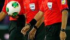 فنایی: AFC نباید بازی سوریه را به داور ایرانی میداد
