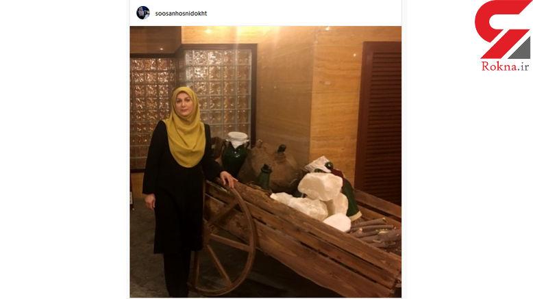 واکنش عجیب مجری زن ایرانی برای گرانی خودرو و سکه