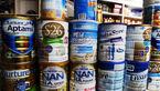 کشف 6 میلیارد ریال شیر خشک قاچاق در محور جگیگور