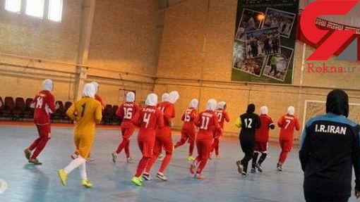تیم فوتسال بانوان فینالیست شد