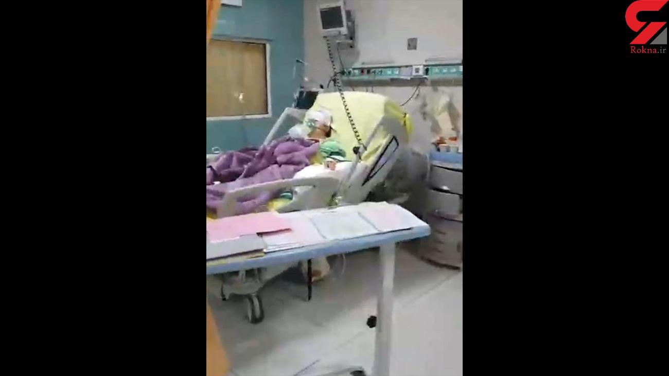 فیلم تکاندهنده از بخش کرونای بیمارستان بهارلو تهران
