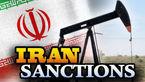 آمریکا هفت فرد و دو شرکت ایرانی را به فهرست تحریمها اضافه کرد