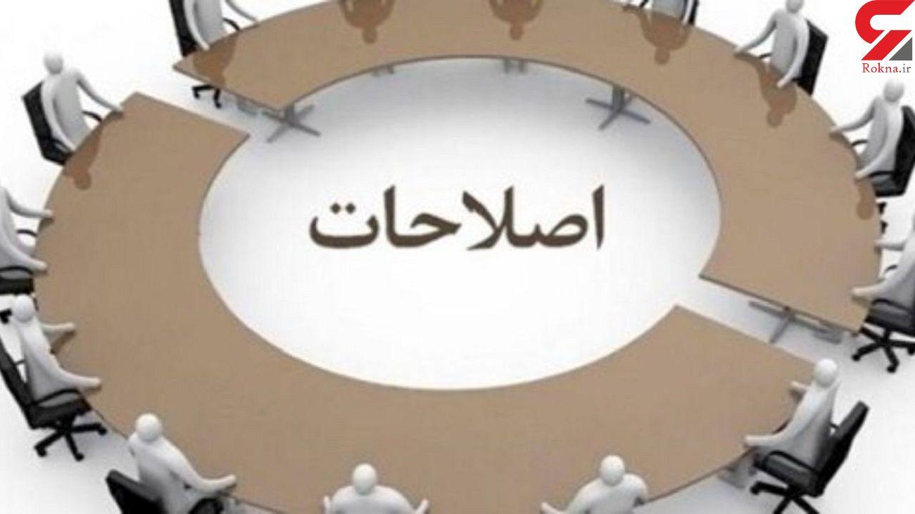 سناریوهای جدید جریان اصلاحات برای انتخابات 1400